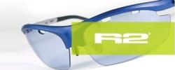 R2.cz | Český výrobce sportovních brýlí. Grafický návrh, web, správa obsahu